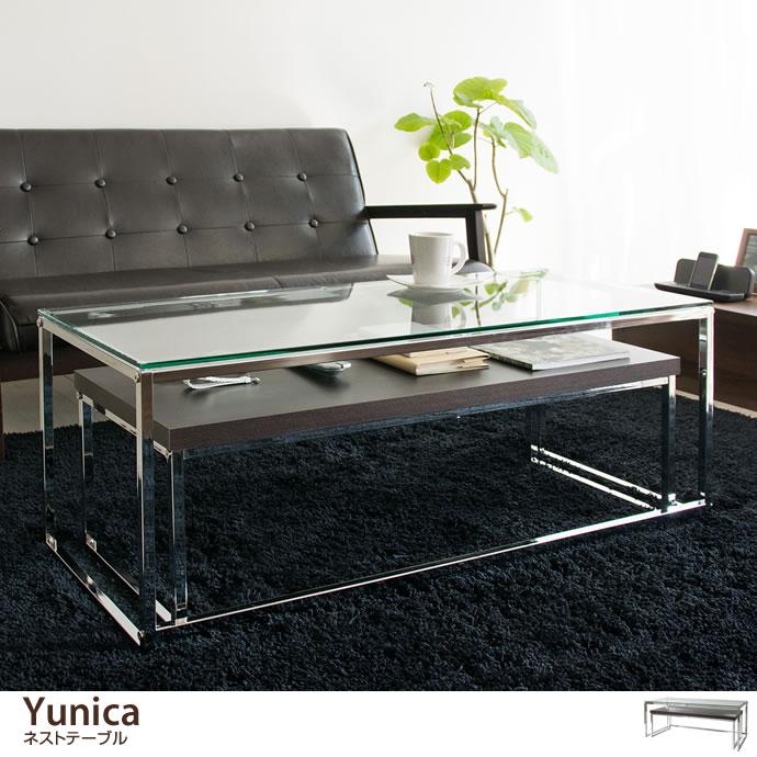 ガラステーブルYunica ネストテーブル