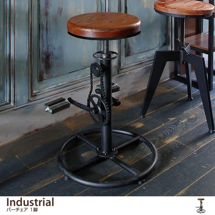 【1脚】Industrial バーチェア