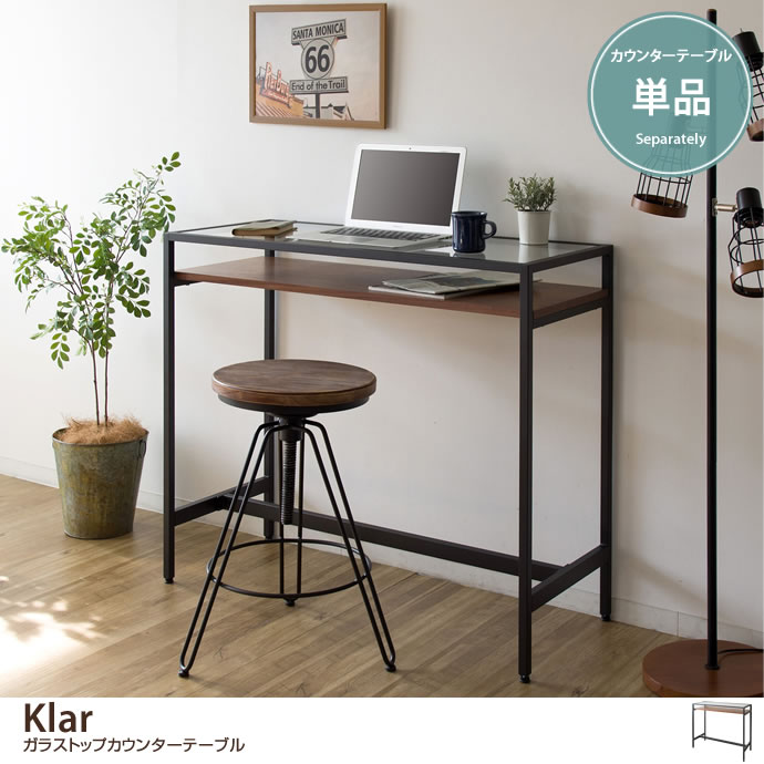 Klar ガラストップカウンターテーブル