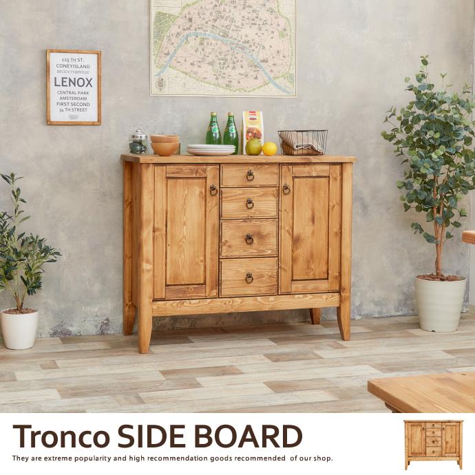 Tronco サイドボード
