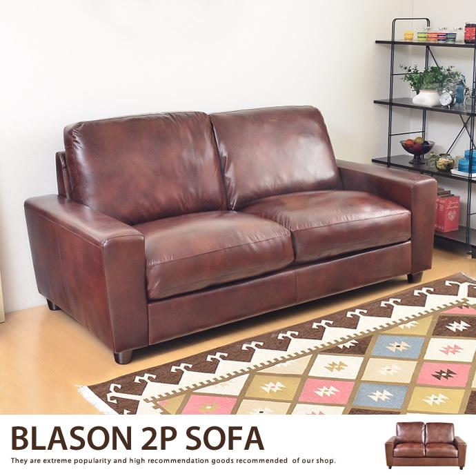 Blason 2Pソファ