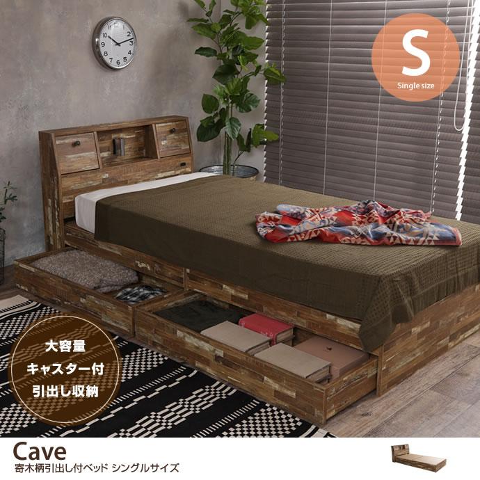【シングル】寄木柄の収納付き多機能ベッド/色・タイプ:ダークブラウン