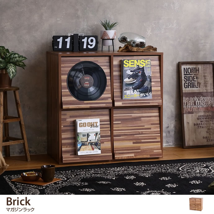 Brick マガジンラック