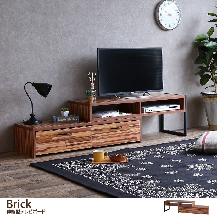 Brick 伸縮型テレビボード