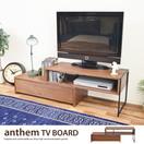 anthem[アンセム]伸縮テレビボード