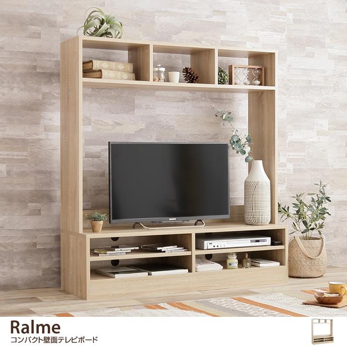 【幅120cm】 コンパクトサイズが嬉しい壁面テレビボード/色・タイプ:ナチュラル