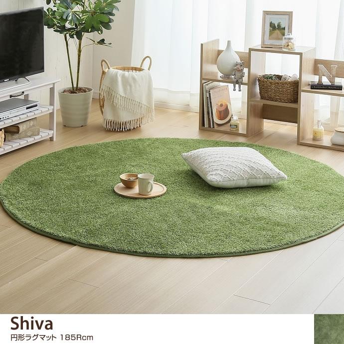 【185Rcm】Shiva ラグマット