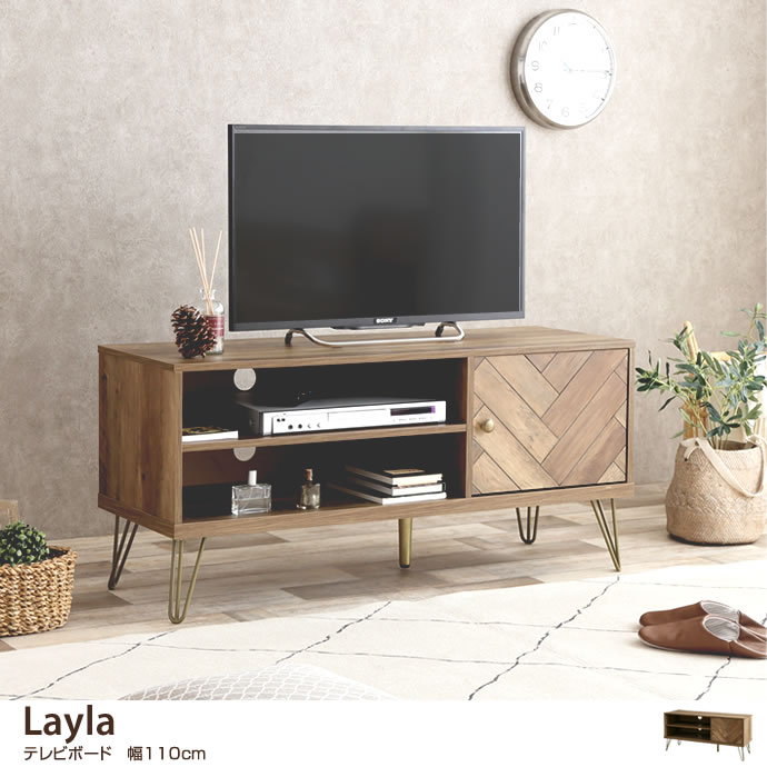 Layla テレビボード 幅110cm