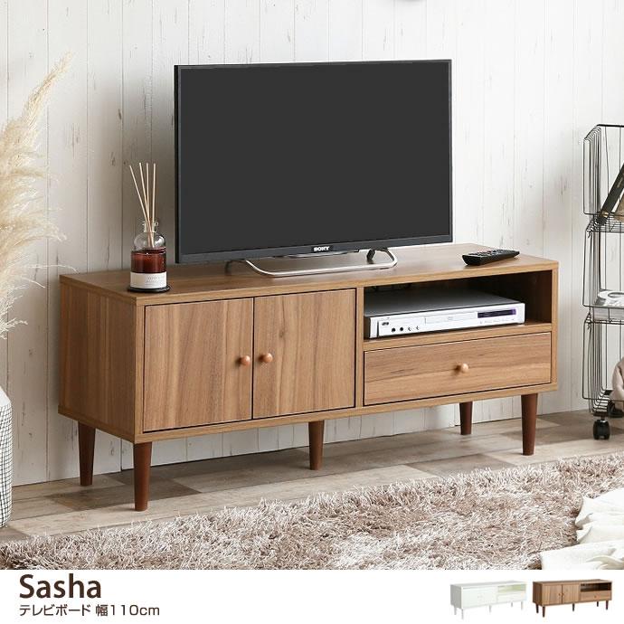 ワンルームにも置けるコンパクトデザインのテレビボード/色・タイプ:ホワイト&ブラウン
