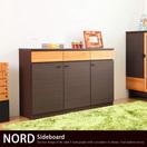 NORD120サイドボード