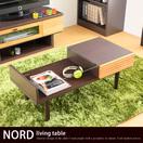 NORD100リビングテーブル
