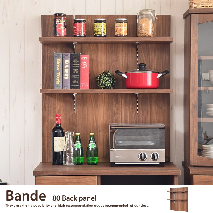 Bande 80 Back panel バックパネル