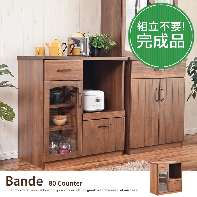 Bande 80 Counter カウンター