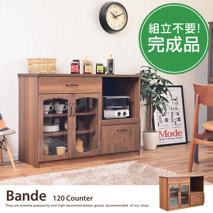 Bande 120 Counter カウンター
