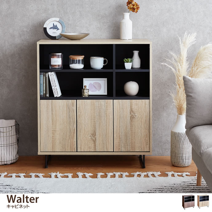 ラック【幅80cm】ウォルター Walter キャビネット