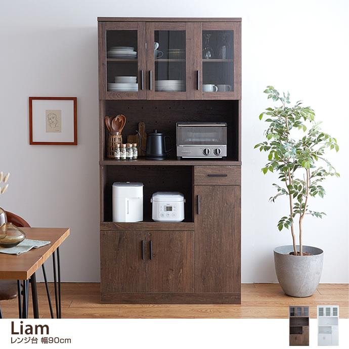 この1台で食器やキッチン家電をまとめられる大容量サイズのレンジ台/色・タイプ:ブラウン&ホワイト