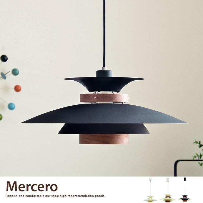 Mercero Pendant Light