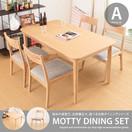 Motty ダイニング5点Aセット(4人用)