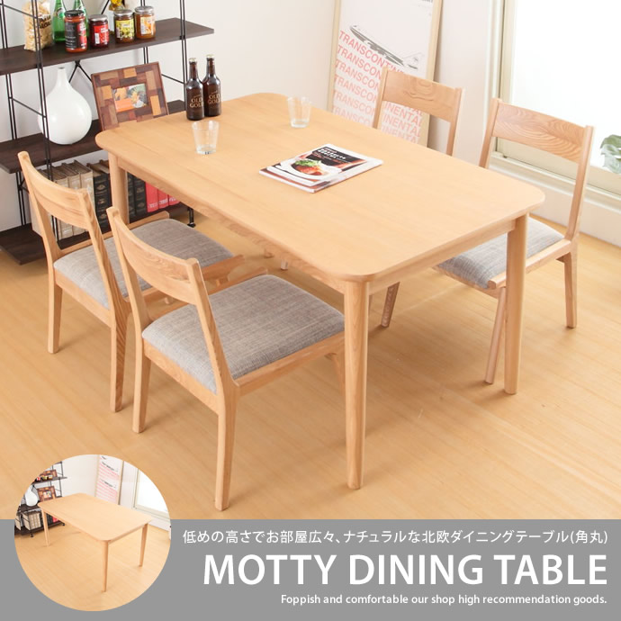 Motty ダイニングテーブル・ラウンド型 4人用