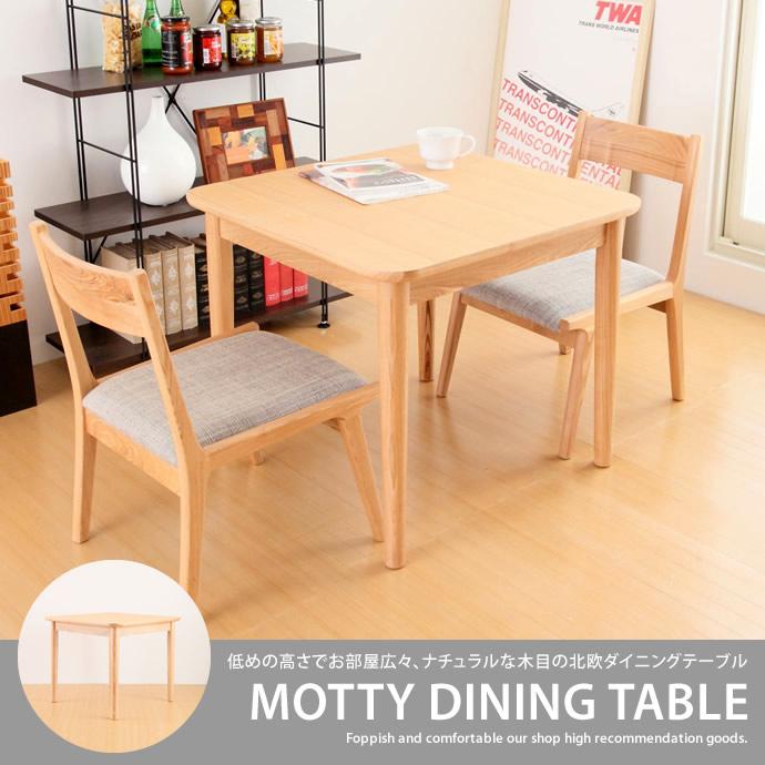 Motty ダイニングテーブル・ラウンド型 2人用