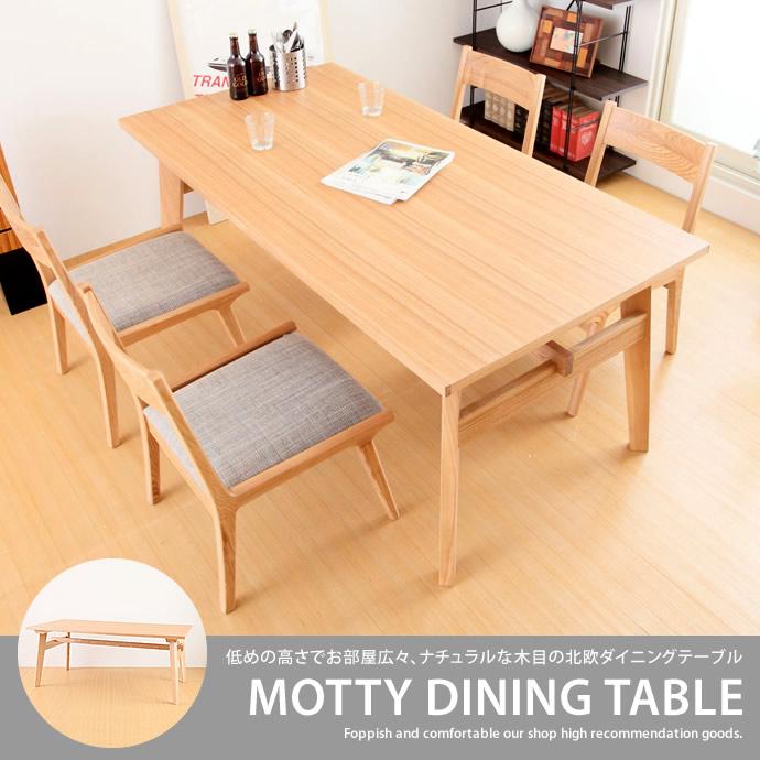 Motty ダイニングテーブル(4人用)
