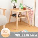 Motty サイドテーブル