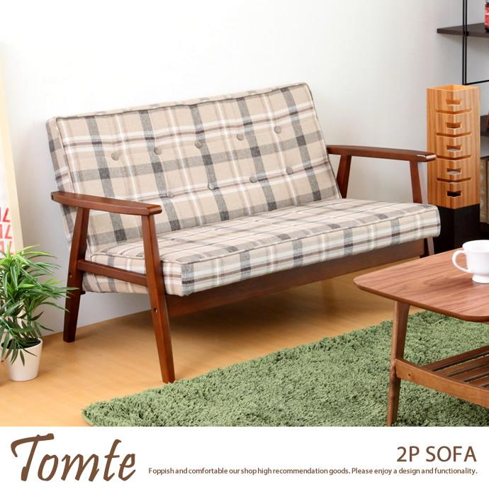 ★★【在庫限り】 Tomte 2人掛けソファ