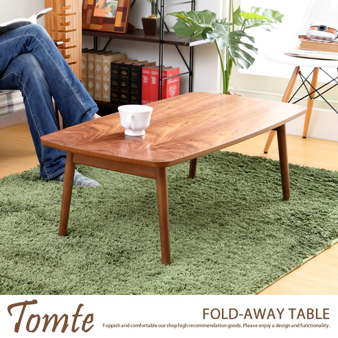 Tomte 折りたたみテーブル