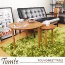 Tomte ラウンドネストテーブル