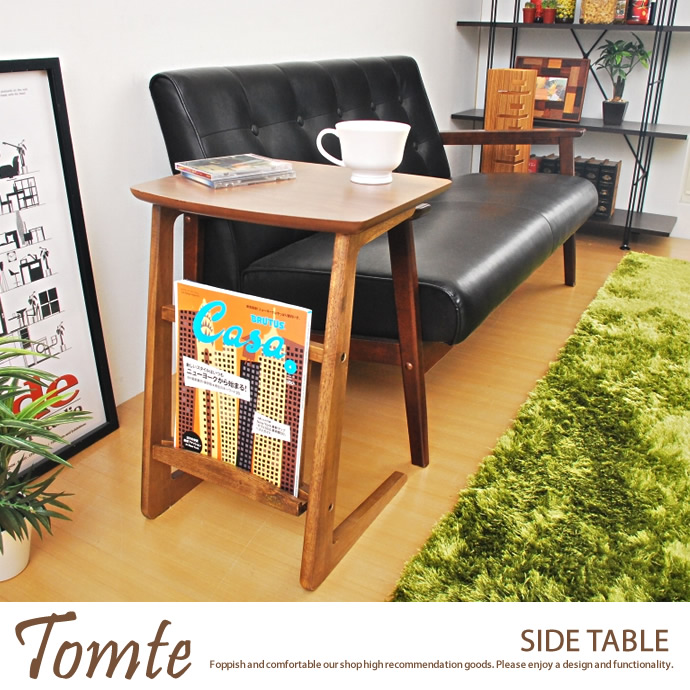 Tomte サイドテーブル