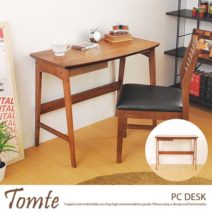 Tomte パソコンデスク