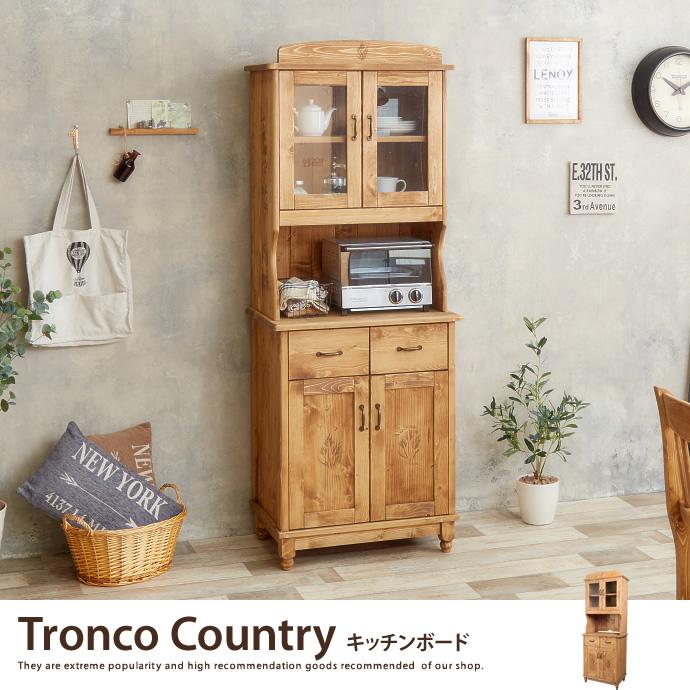 Tronco キッチンボード[カントリーライン]
