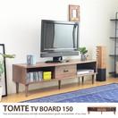 Tomte テレビボード 150