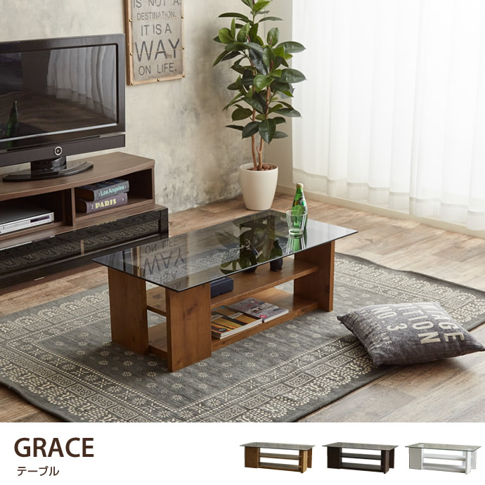 ガラステーブルGRACE テーブル