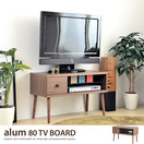 alum 80テレビボード