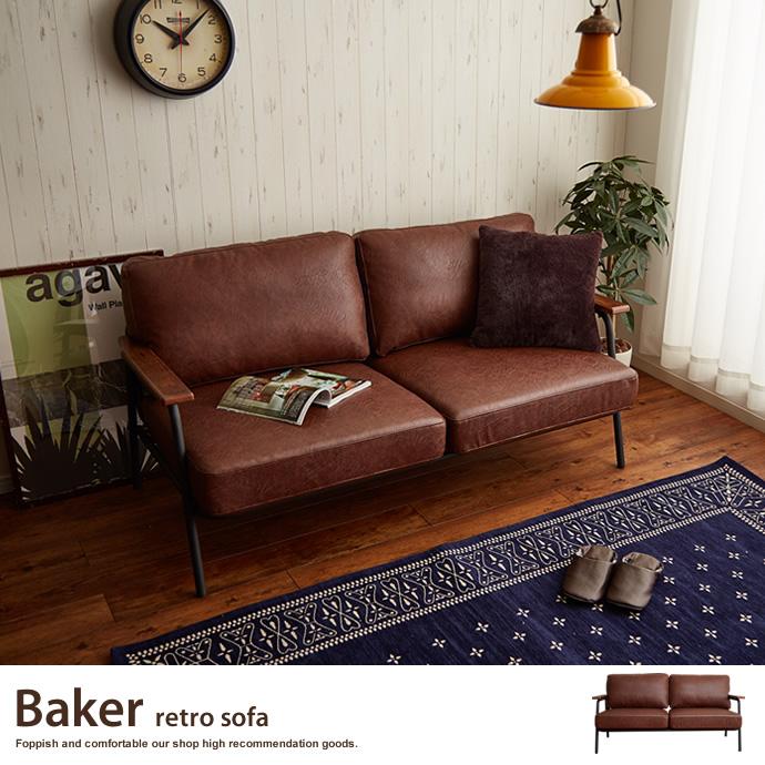 Baker retro sofa 2人掛けソファ