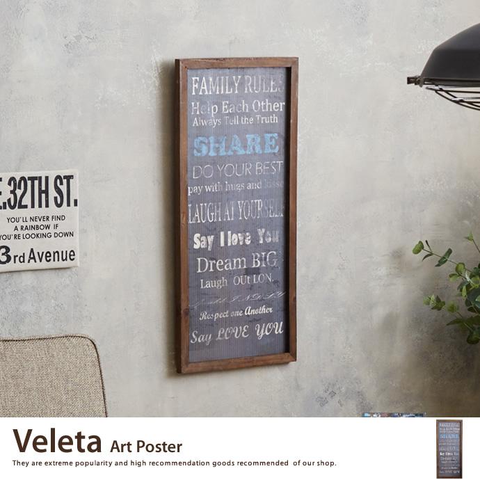 アートポスターVeleta Art Poster