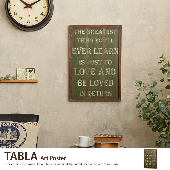 TABLA Art Poster