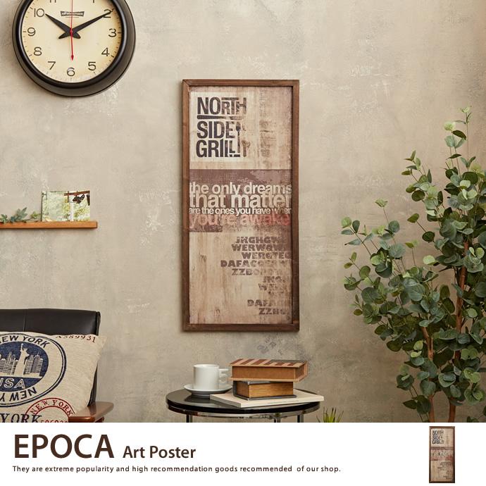 EPOCA Art Poster