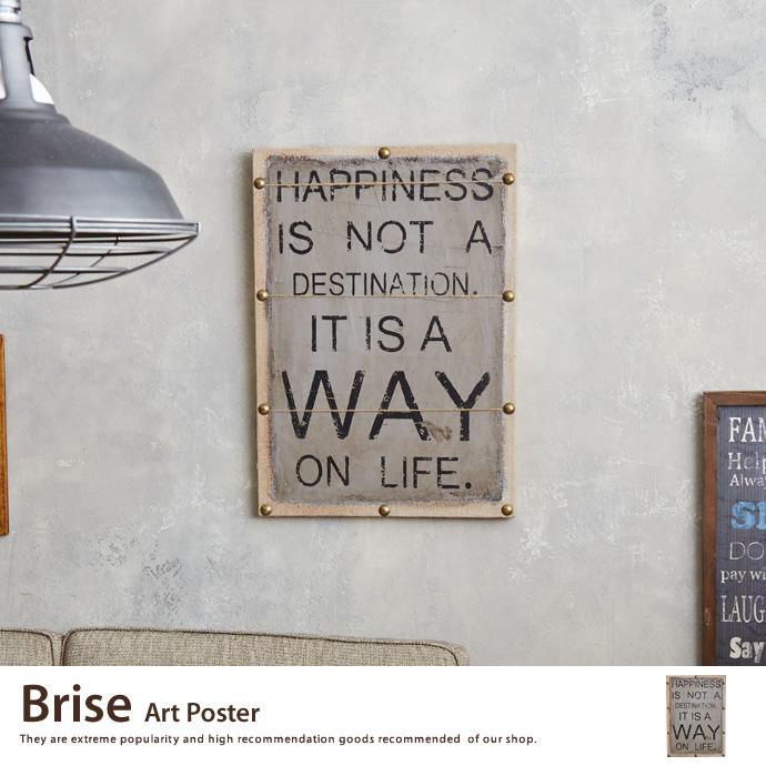 Brise Art Poster