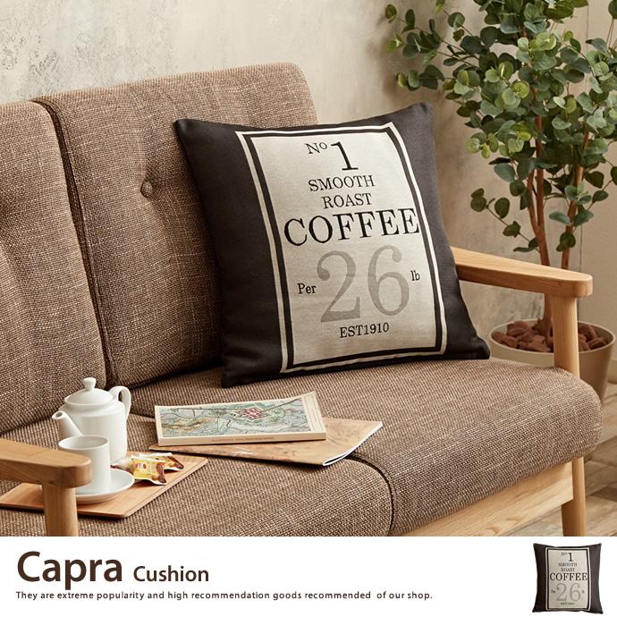 Capra Cushion