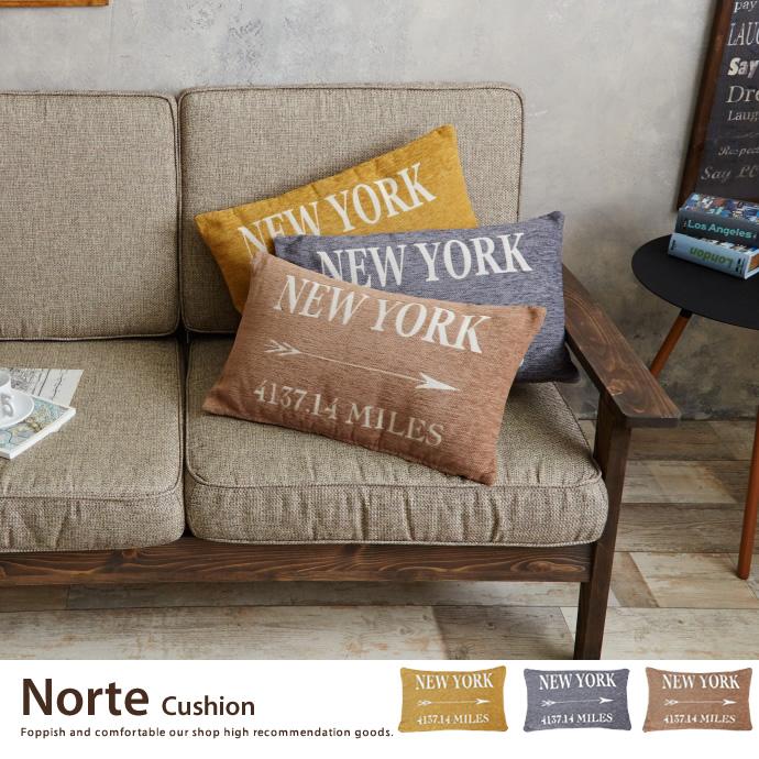 Norte Cushion