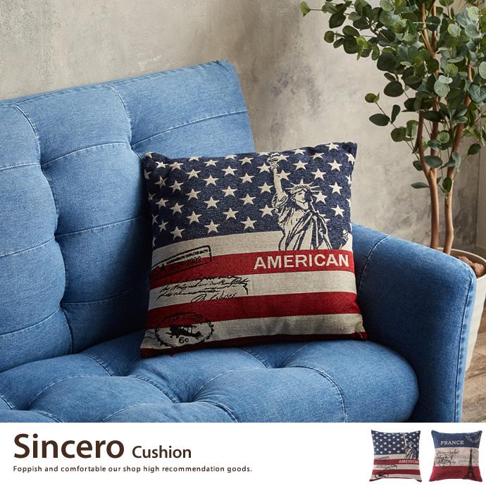 Sincero Cushion