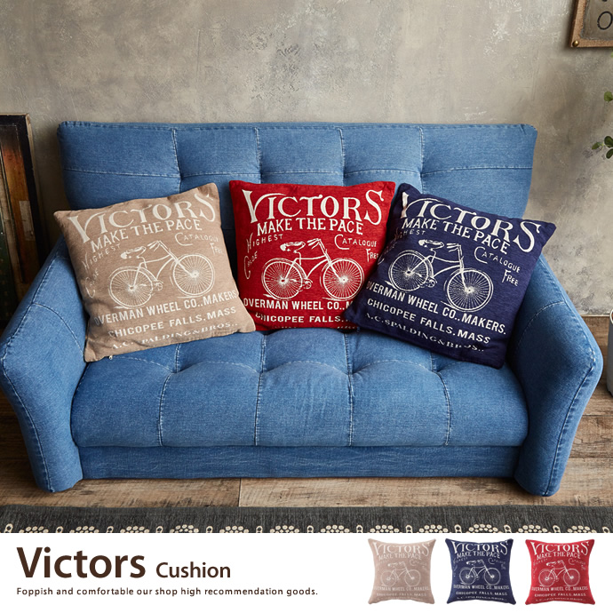 Victors Cushion