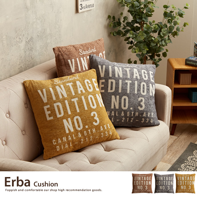 Erba  Cushion