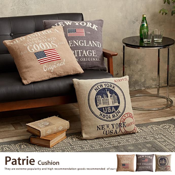 Patrie Cushion
