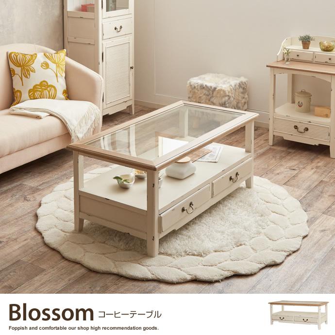 Blossom コーヒーテーブル
