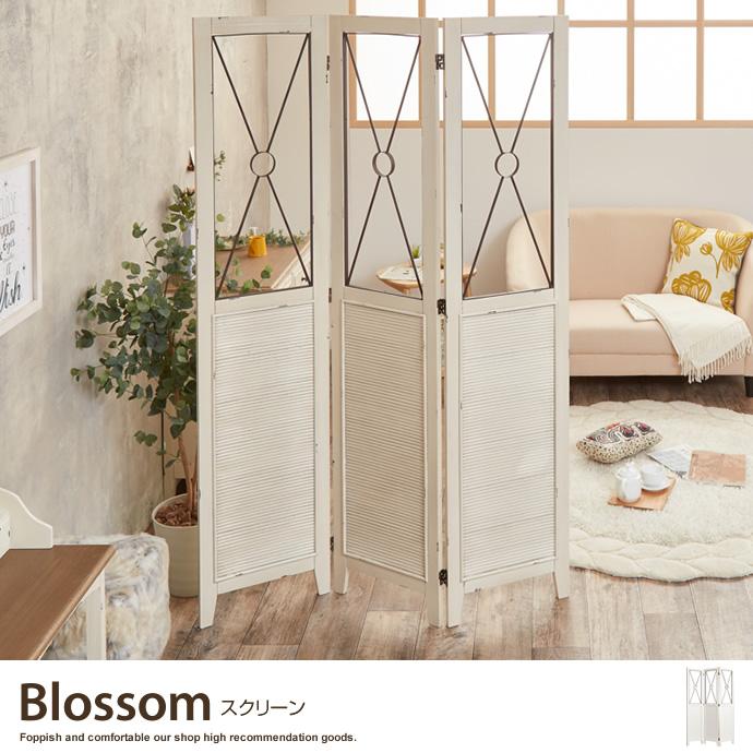 Blossom スクリーン