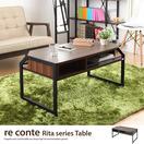 Re・conte / Rita series Center Table