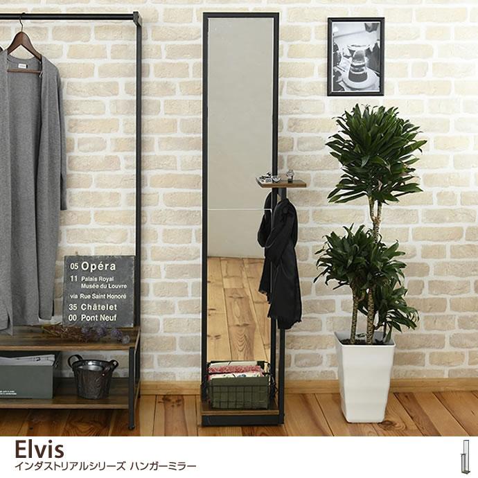 Elvis インダストリアルシリーズ ハンガーミラー